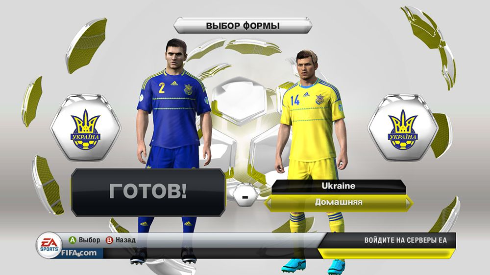 fifa 13 mods and patches fifa 13 patch upl 0 1 ukraine national team