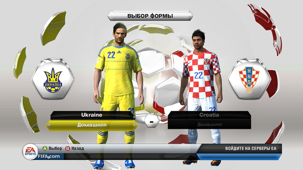 fifa 13 mods and patches fifa 13 patch upl 0 3 fifa 13 download it