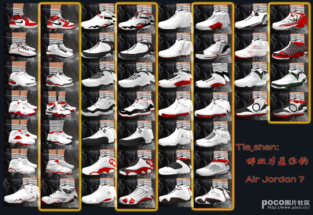 air jordan shoes list