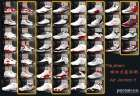 Air Jordan Series Shoes Pack